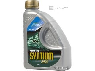 Масло моторное Petronas SYNTIUM 3000 5W-40 1л
